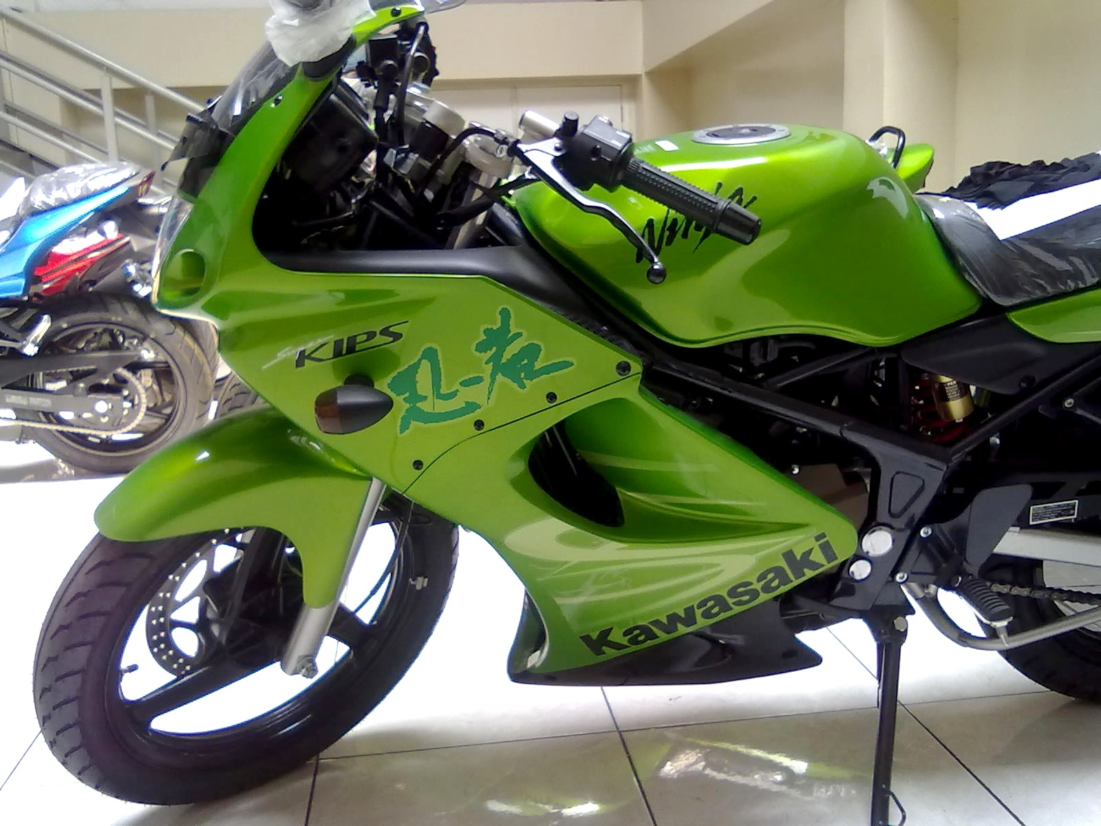 Kawasaki Ninja 150 Rr price in India as on Jul 22, 2014