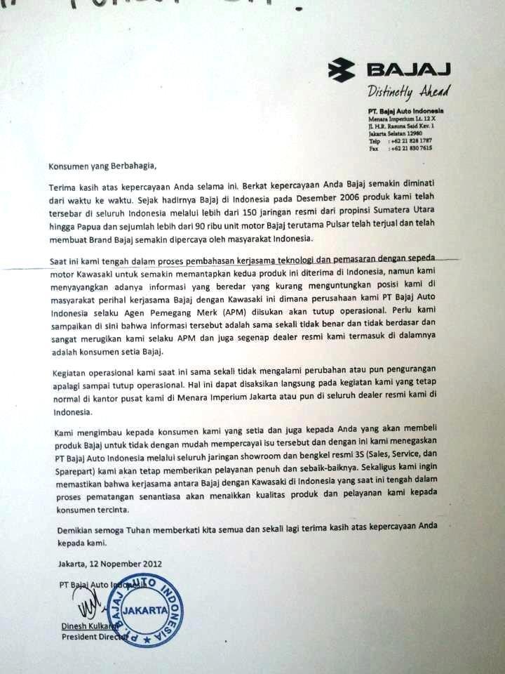 Letter BAI