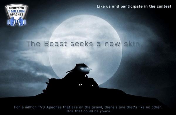 New-TVS-Apache-RTR-Teaser
